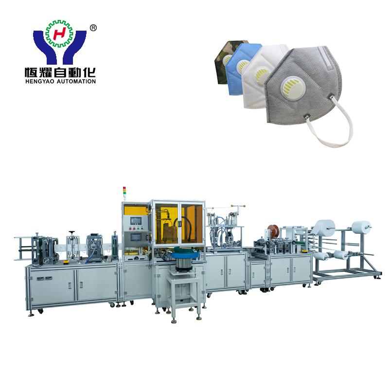 2D mask machine